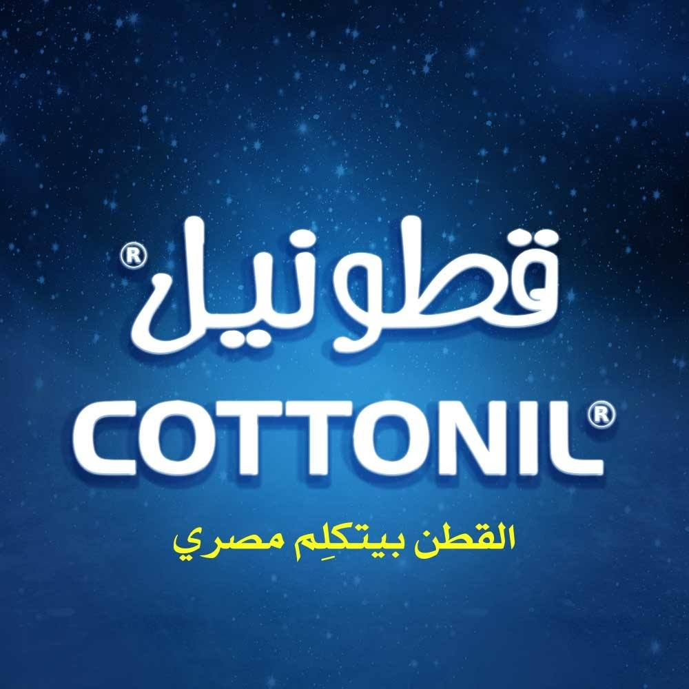 Cottonil Egypt