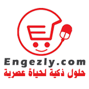 Engezly
