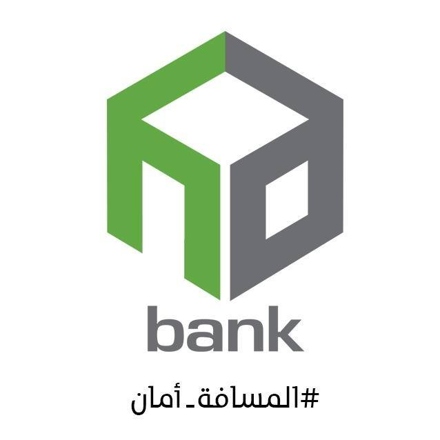 Housing Units Reservation - Housing and Development Bank