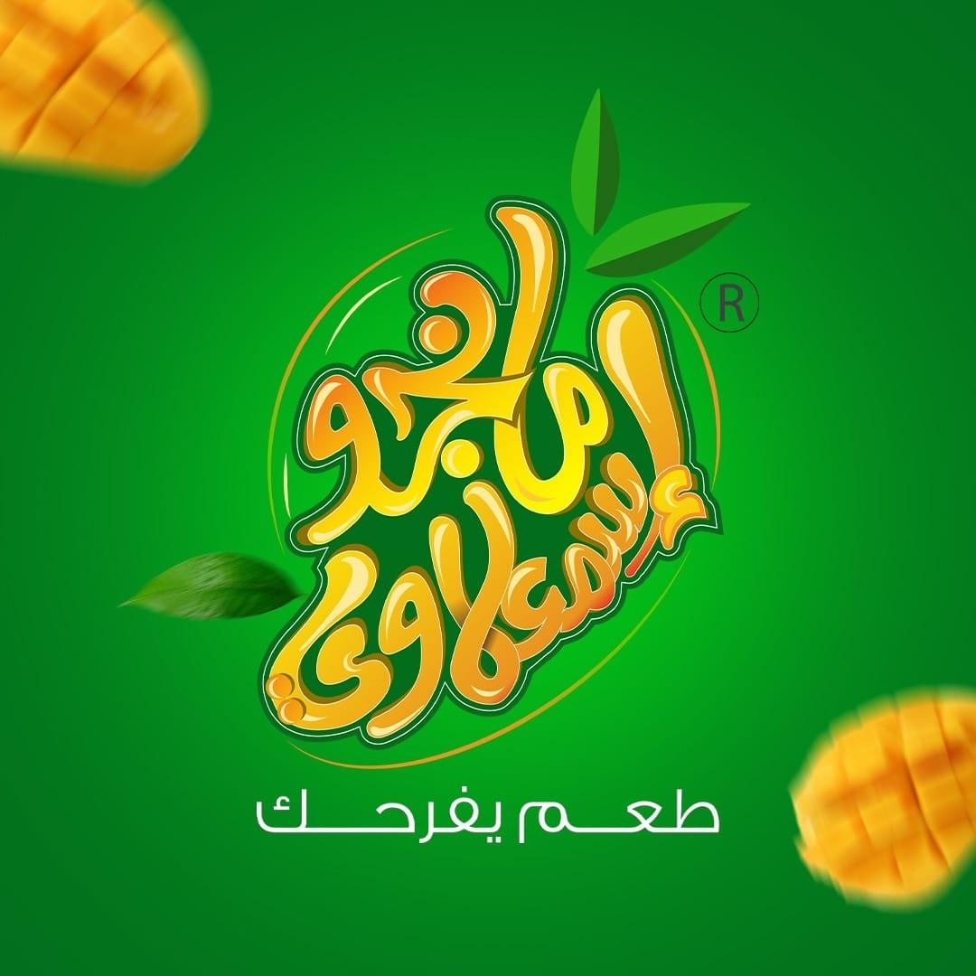 Mango Isma3lawy