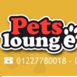 بيتس لاونج مصر Pets Lounge