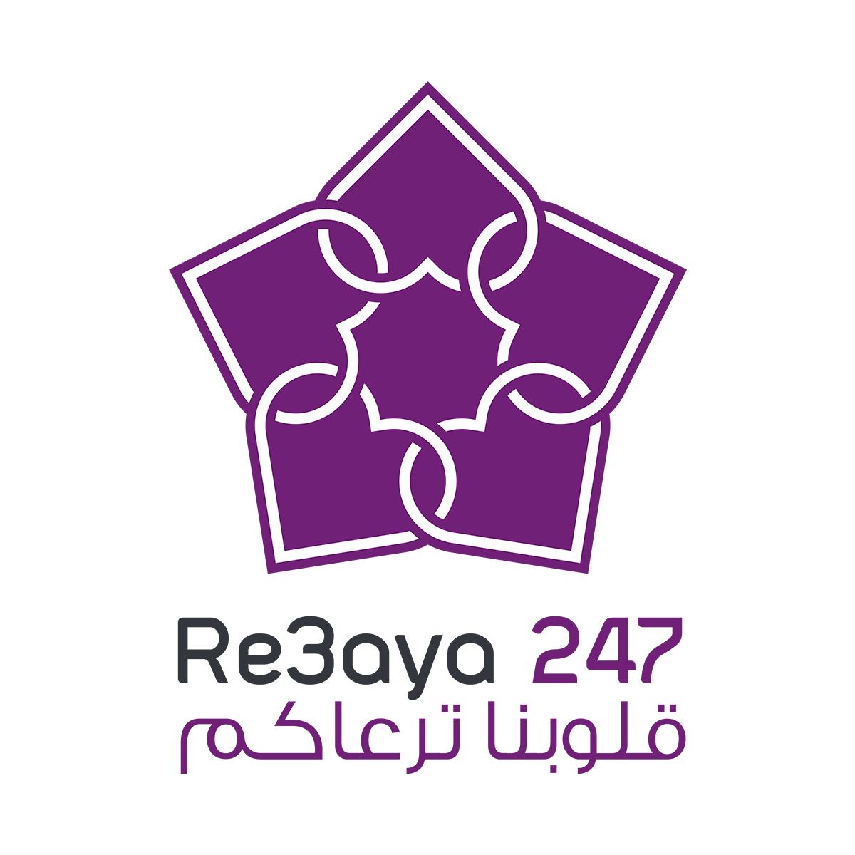 رعاية 24/7 Re3aya