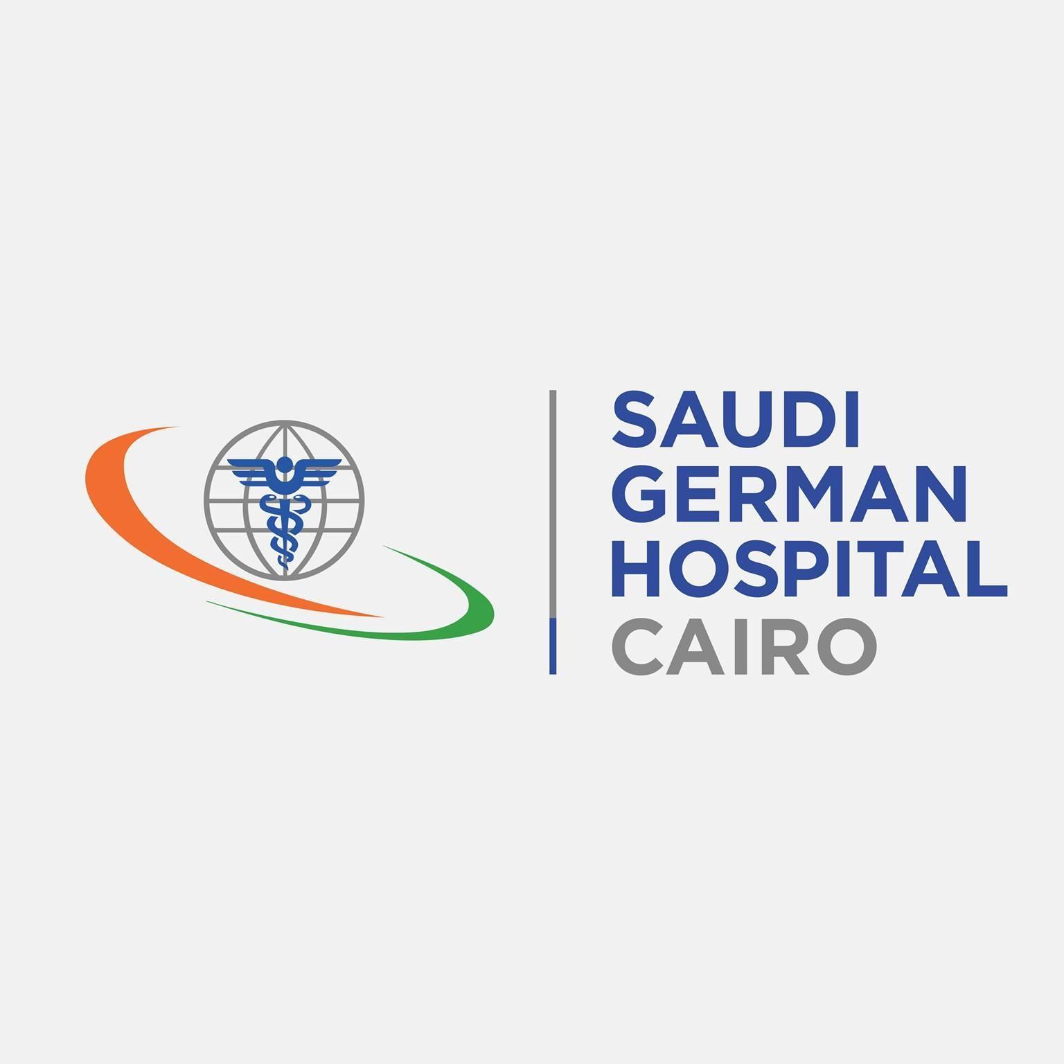 حجز العيادات في المستشفى السعودي الألماني بالقاهرة