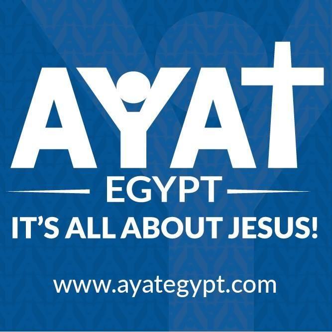 آيات Ayat Egypt