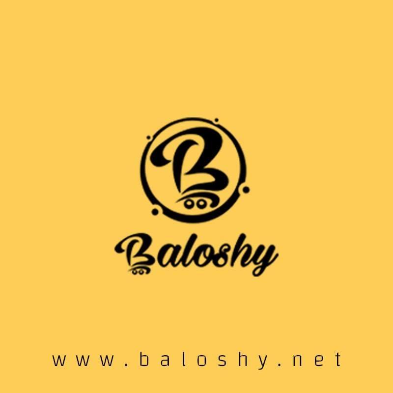 بلوشي Baloshy