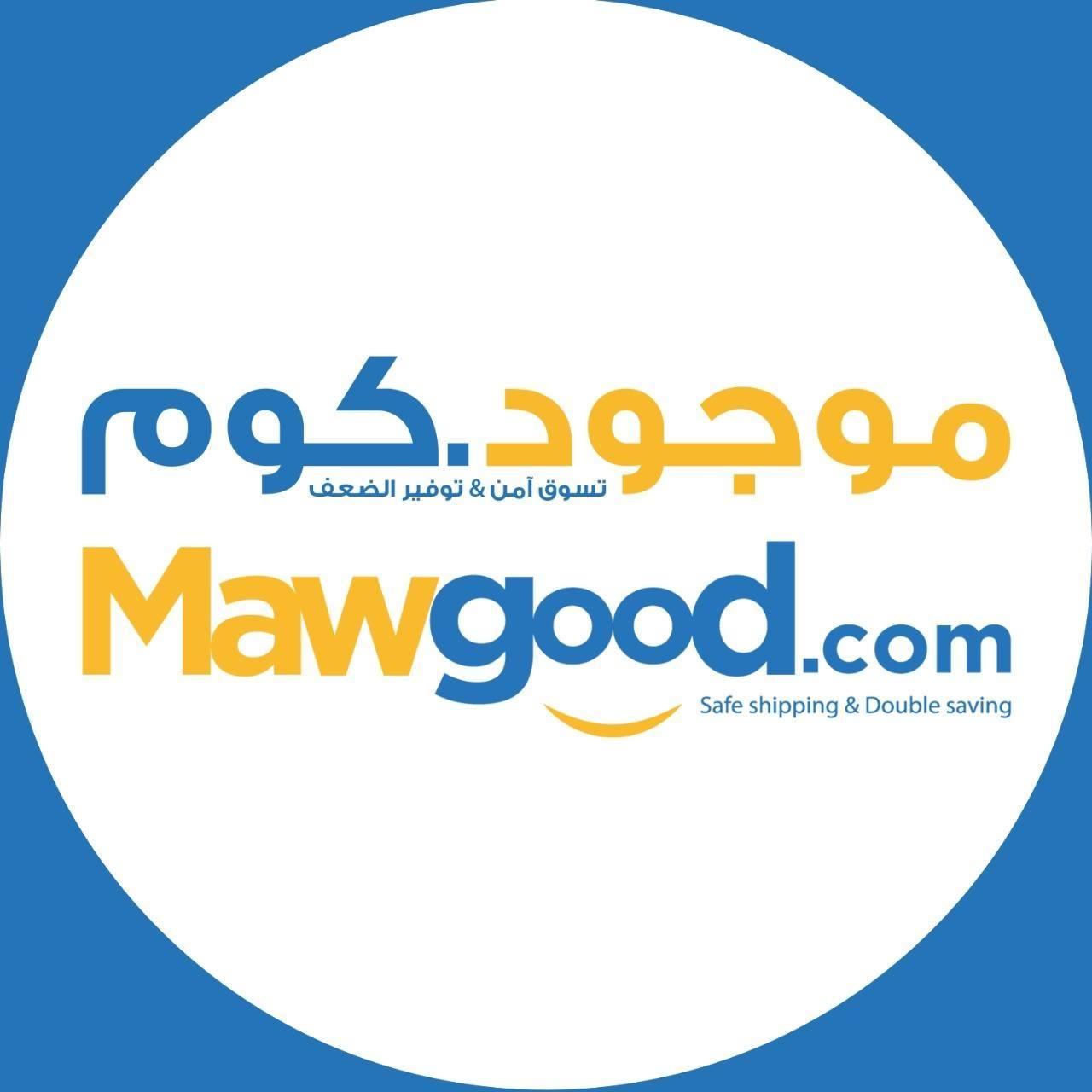 موجود.كوم Mawgood.com
