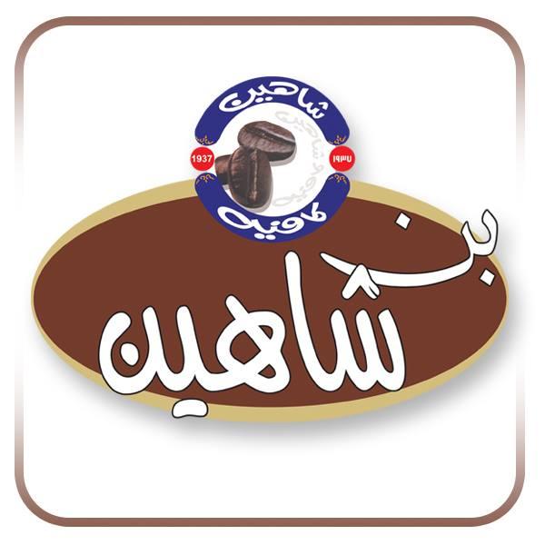 بن شاهين Shaheen Coffee