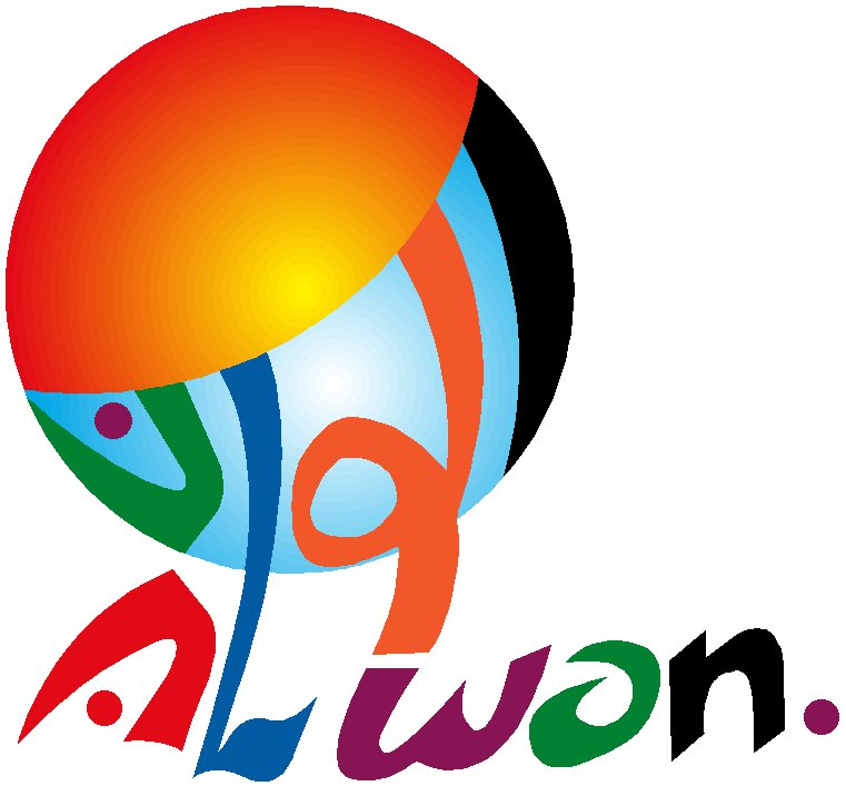 Alwan Stationary