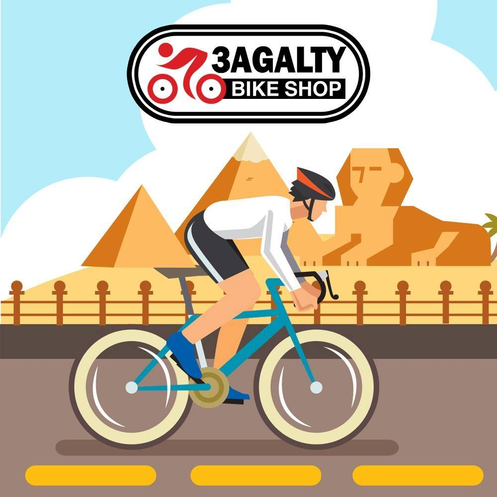 عجلاتي بايك شوب 3agalaty Bike Shop