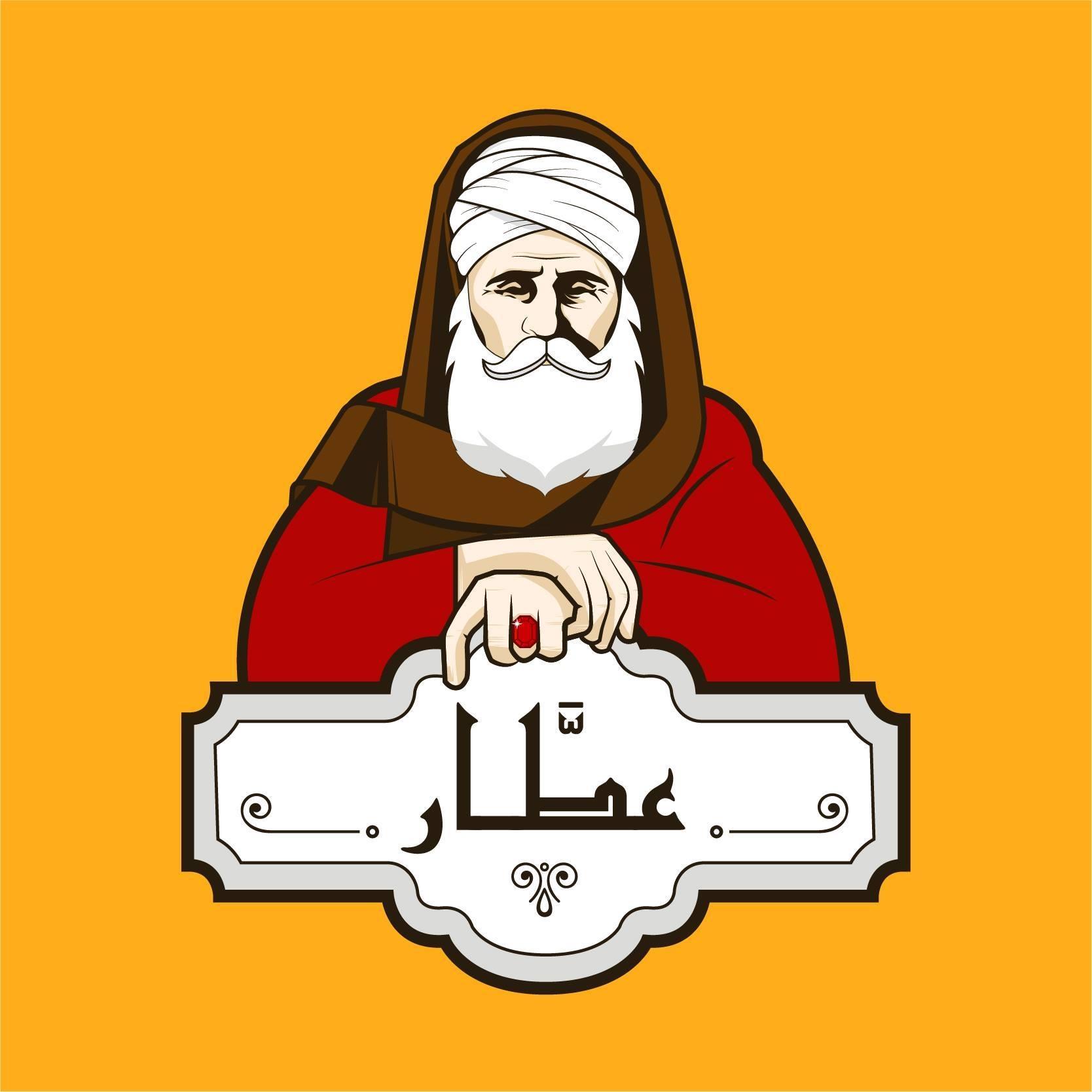 عطار.كوم 3attar.com