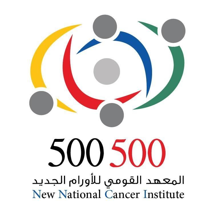 500500 Hospital Donations