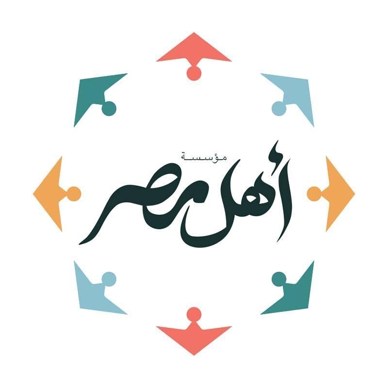 Ahl Masr Foundation Donations