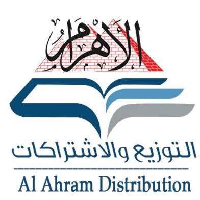 Al Ahram Subscriptions