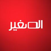 Al Sagher Stores