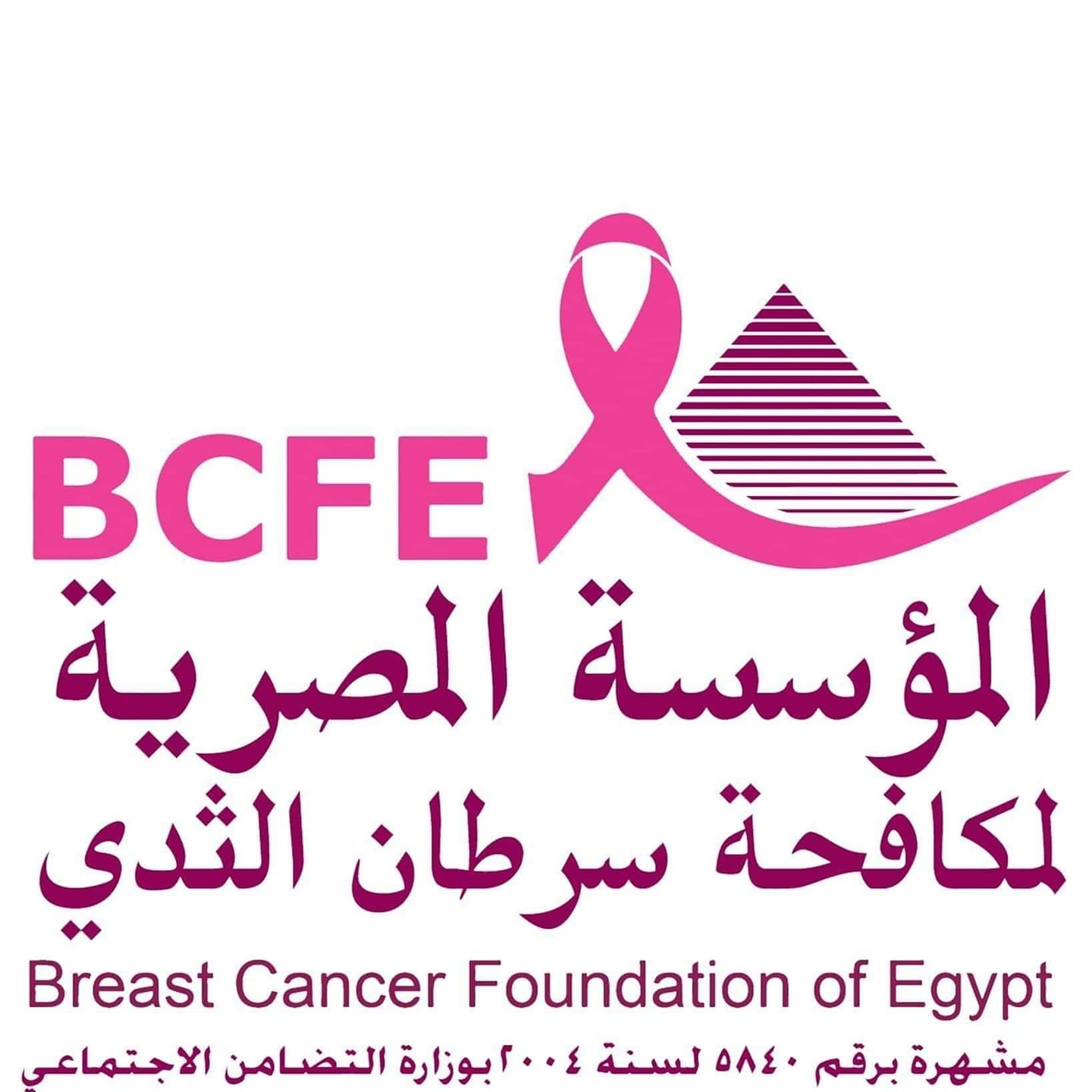 Breast Cancer Founation of Egypt