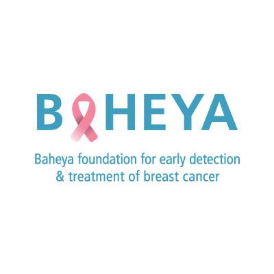 Baheya Organization