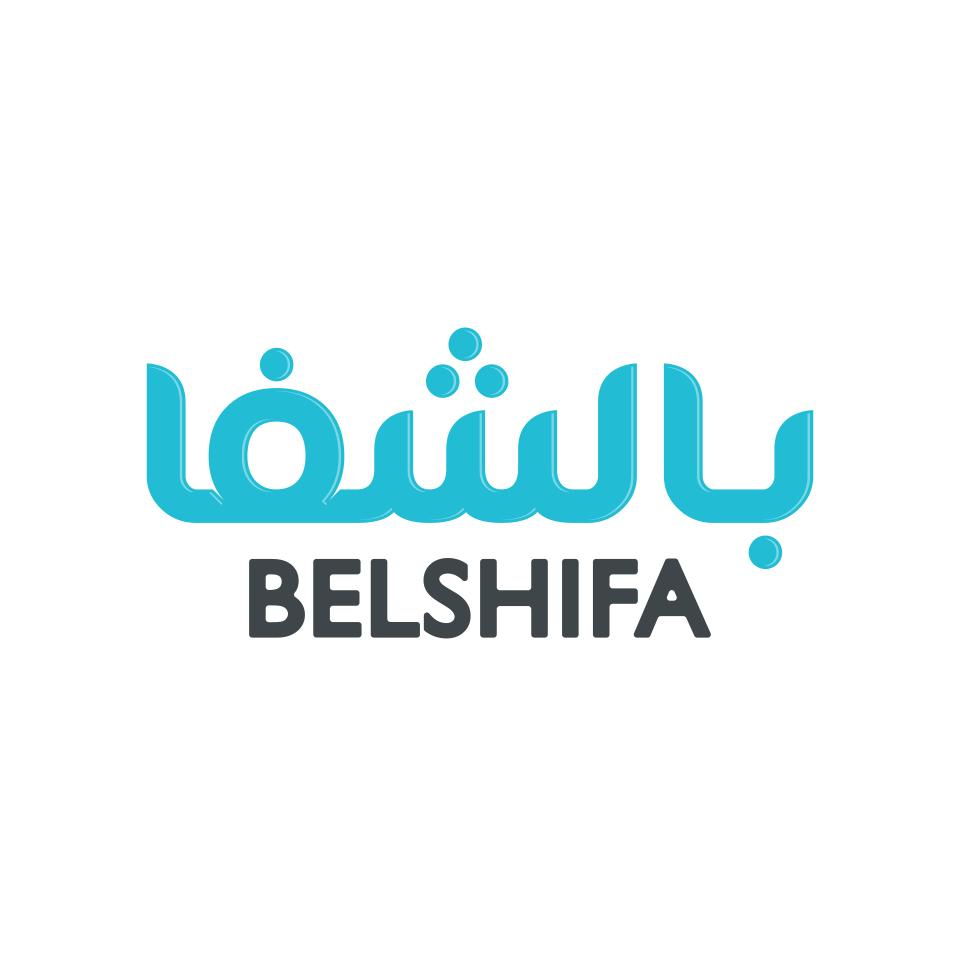 Belshifa