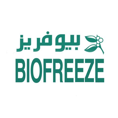 بيوفريز مصر Biofreeze