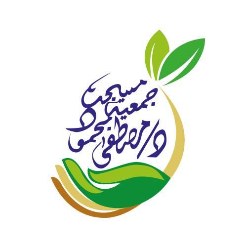 Mustafa Mahmoud Mosque Association Donations