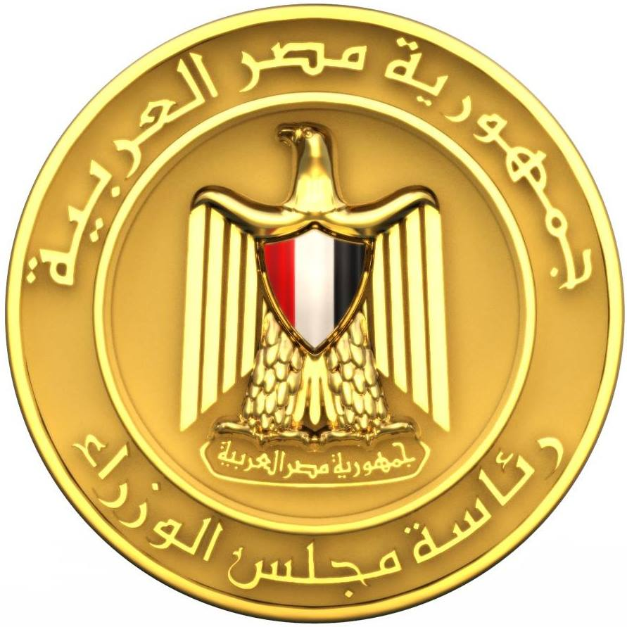 Egypt Governmental Services