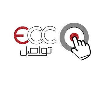 Egyptian Computer Center ECC