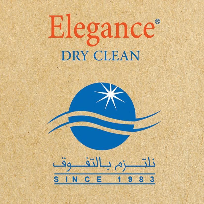 إليجانس دراي كلين Elegance Dry Clean
