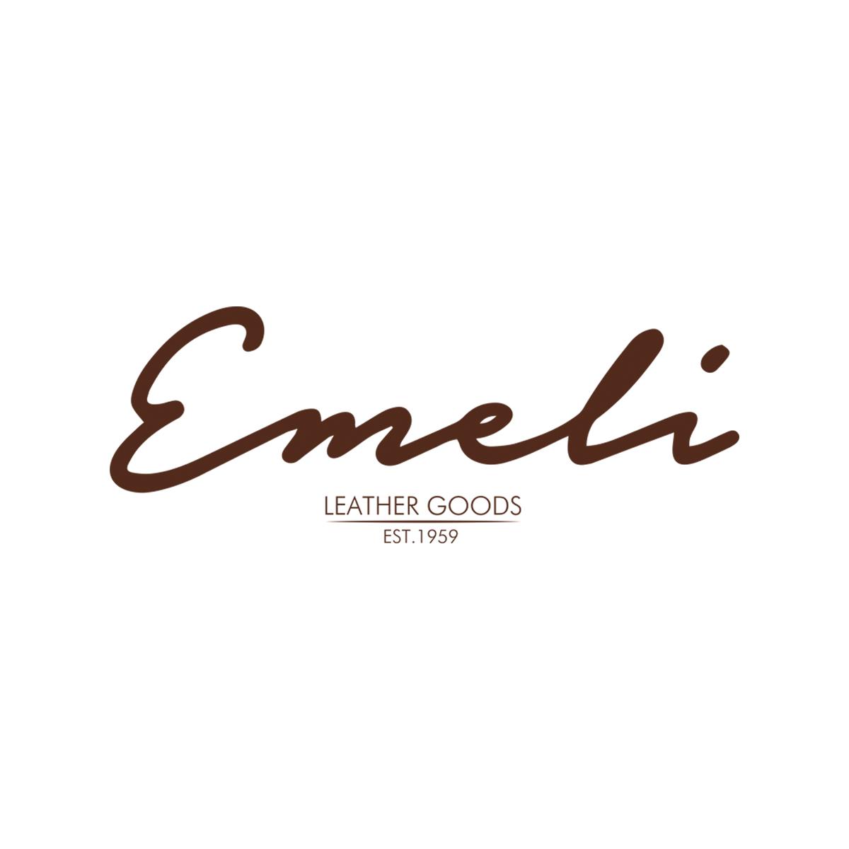 إميلى Emeli