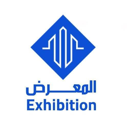 Exhibitionegy
