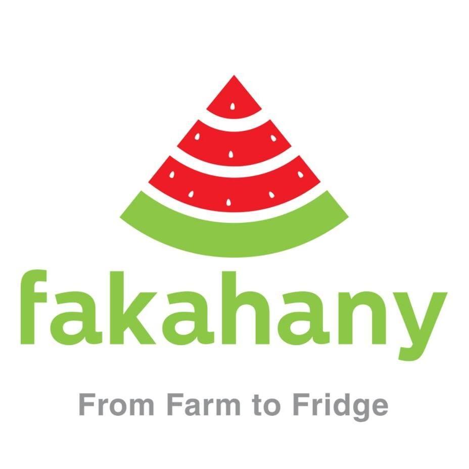فكهاني Fakahany