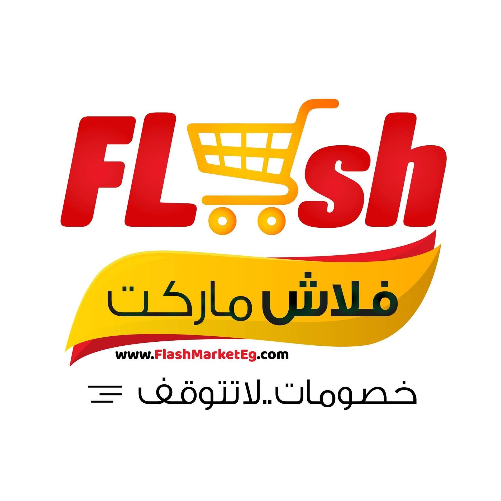 فلاش ماركت Flash Market