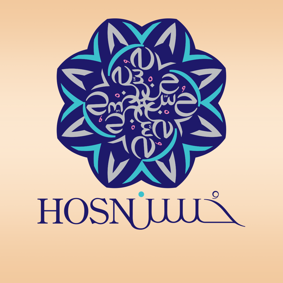 حُسن Hosn