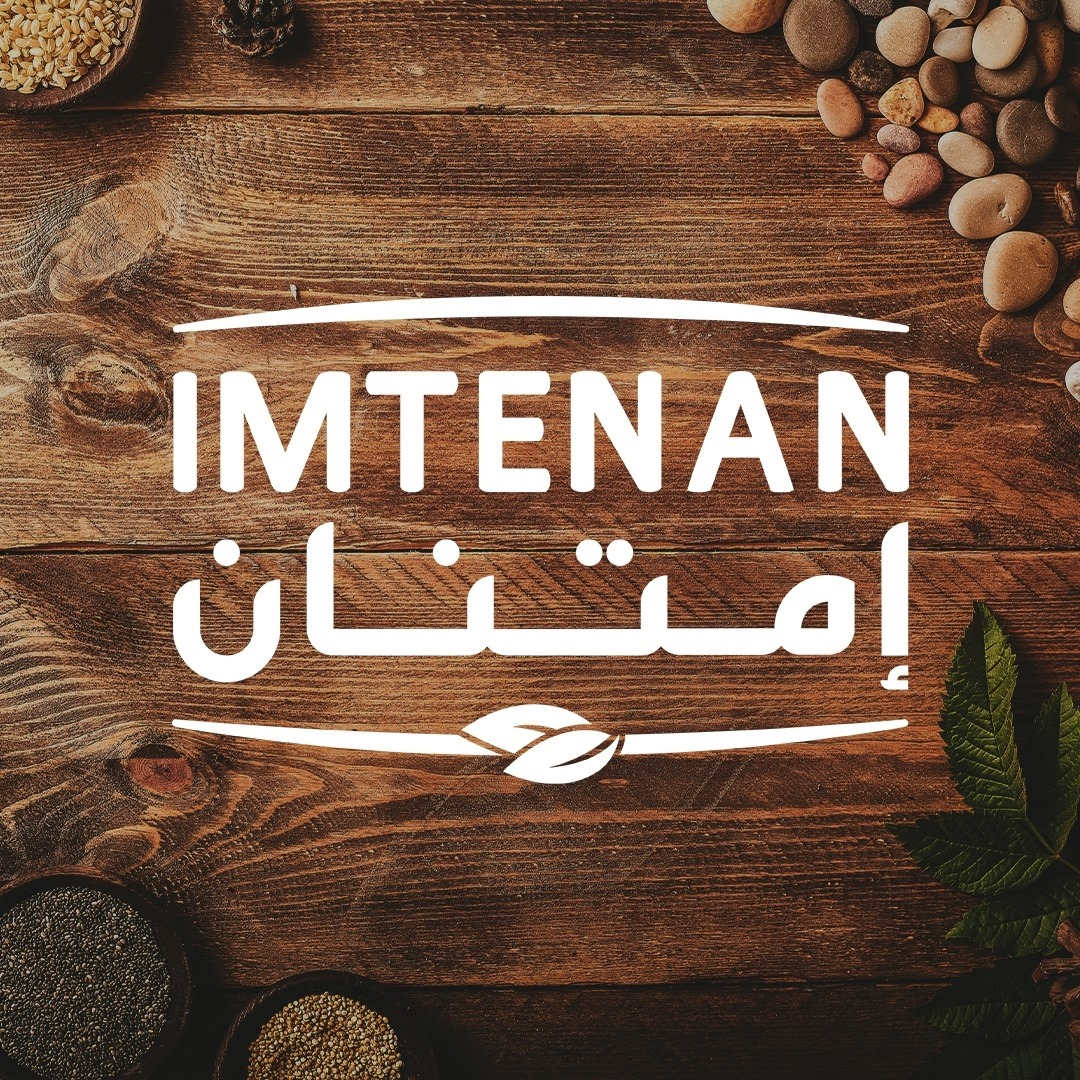 إمتنان Imtenan