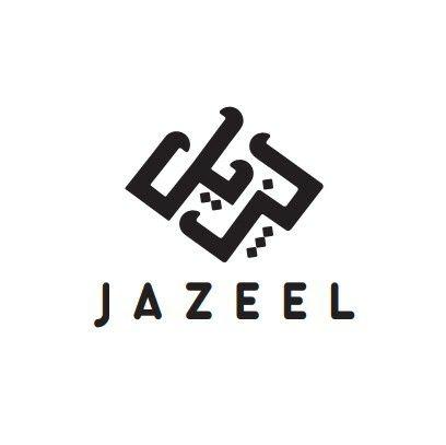 جزيل Jazeel