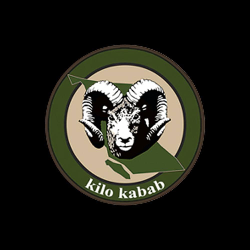 كيلو كباب