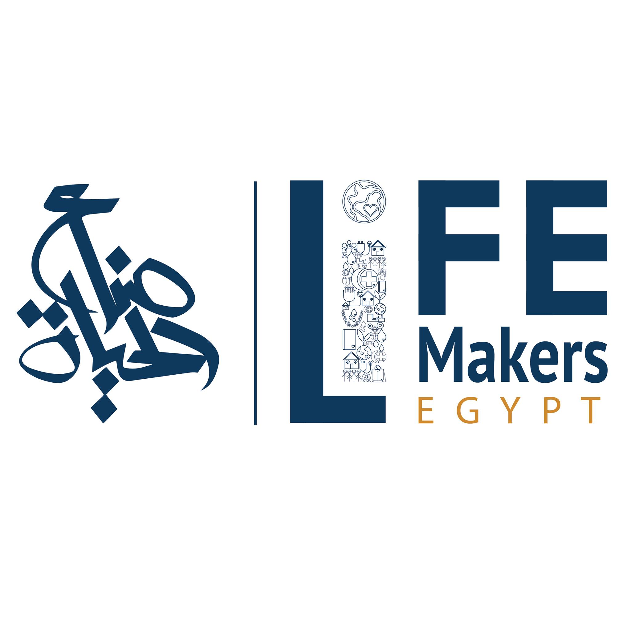 Life Makers Donations