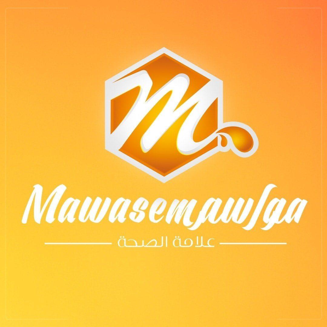 مواسم Mawasem