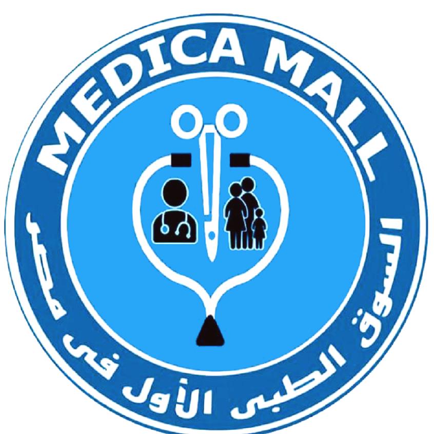 Medica Mall