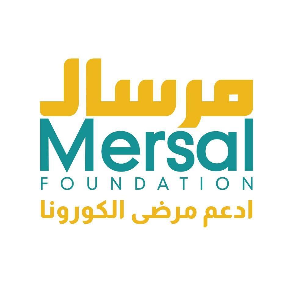 Mersal NGO