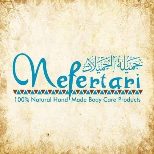 نفرتاري للعناية بالجسم Nefertari