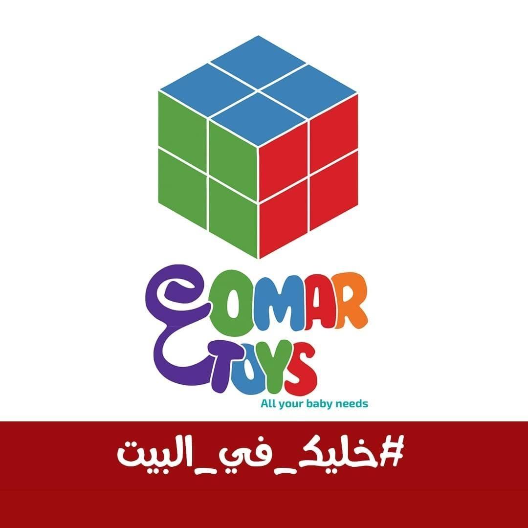 Omar Toys
