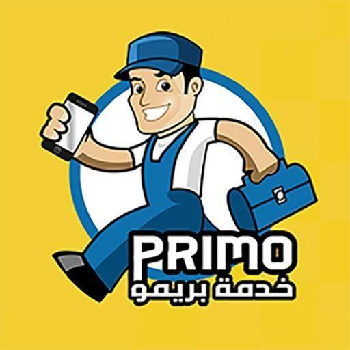 بريمو Primo