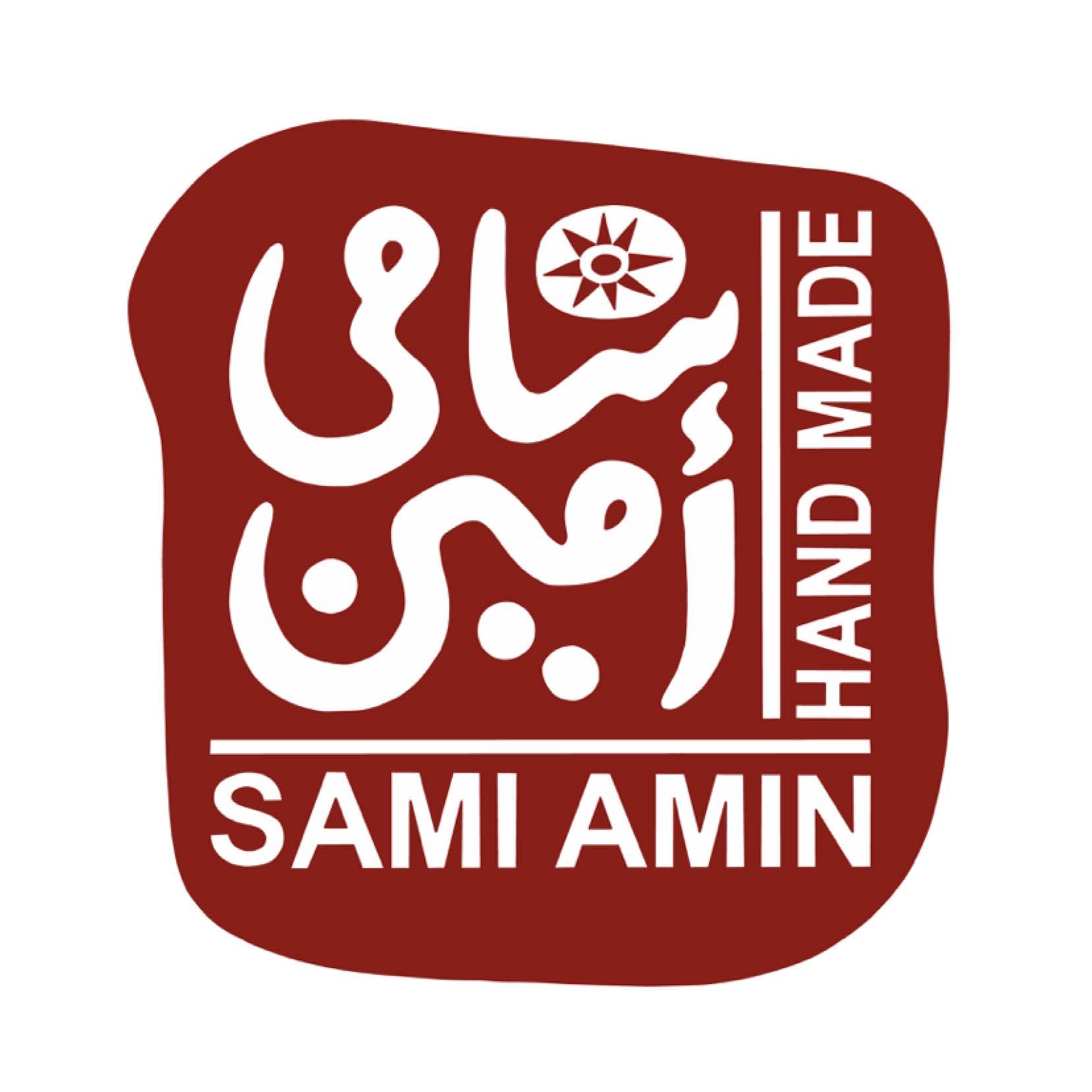 سامي أمين ديزاينز Sami Amin Designs