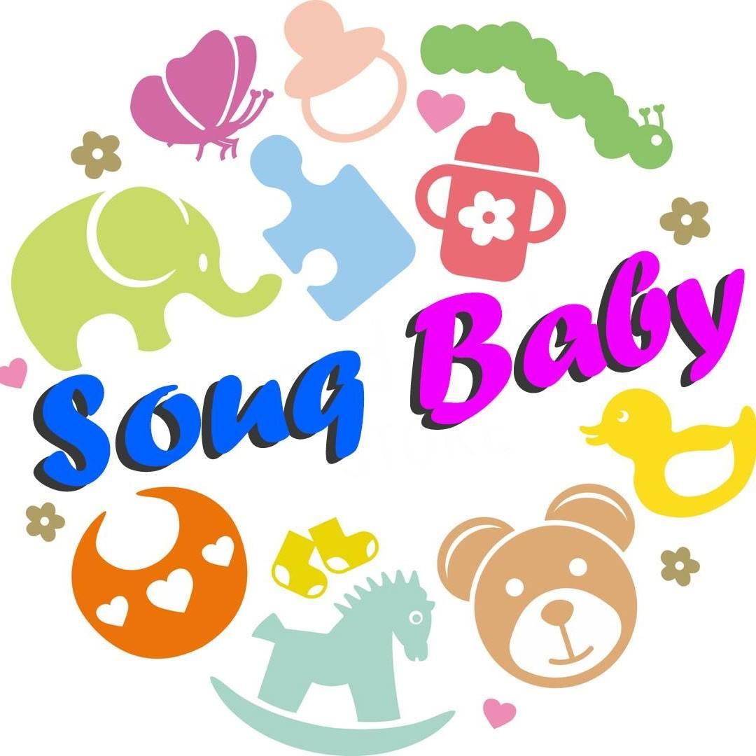 سوق بيبي Souq Baby