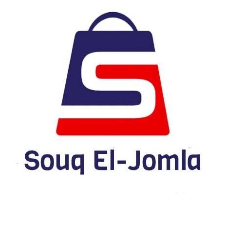 سوق الجملة Souq El Jomla