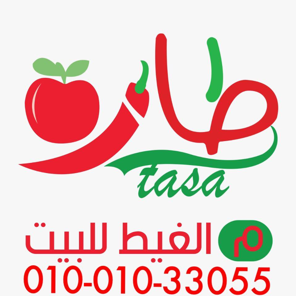 طـازة Taza