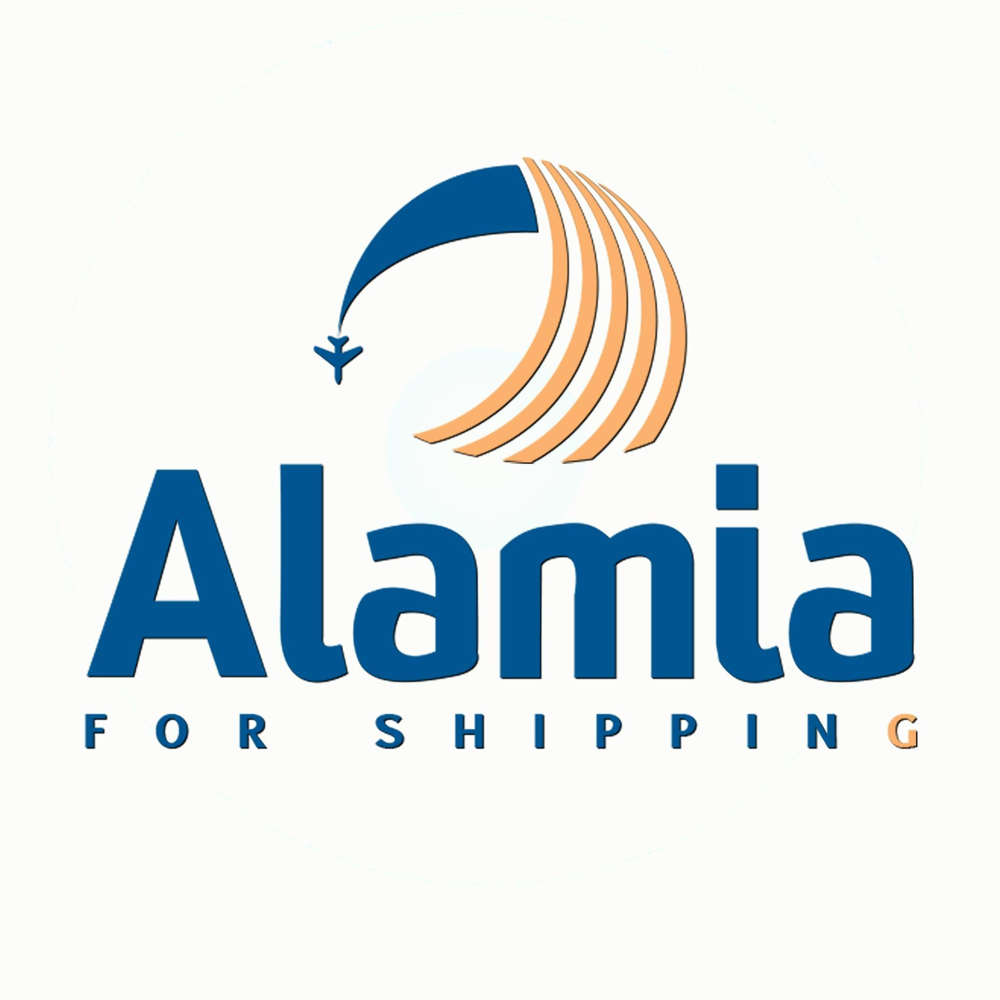Alamia for Shipping