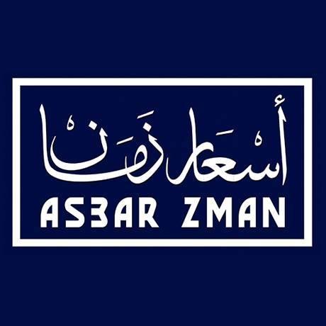 اسعار زمان للتسوق الالكتروني As3ar Zman
