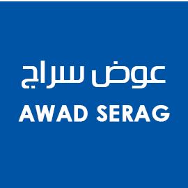 عوض سراج Awad Serag