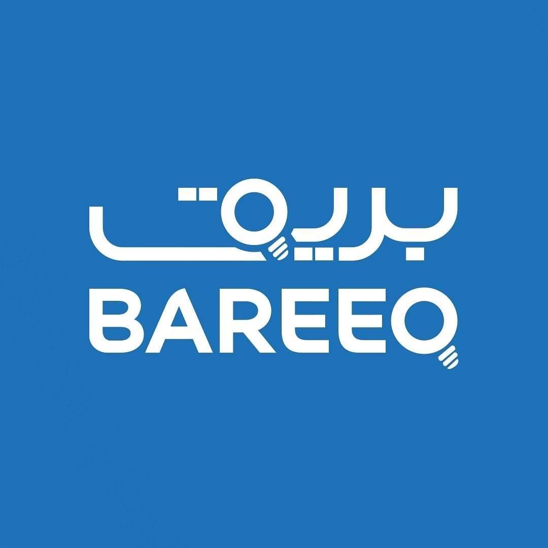 Bareeq Lighting