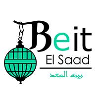 Beit El Saad